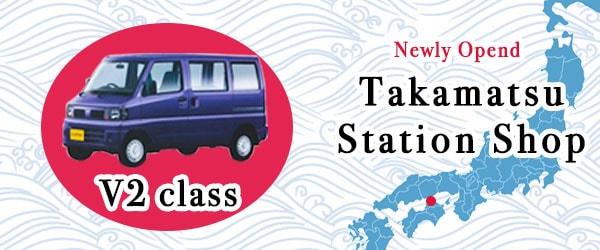 Takamatsu Station Shop Newly Opned