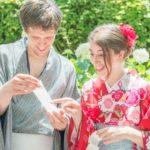 Samurai Car + Kimono Rental!